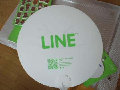Line conf 0013602