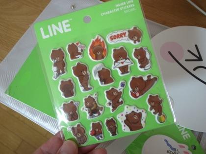 Line conf 0013604