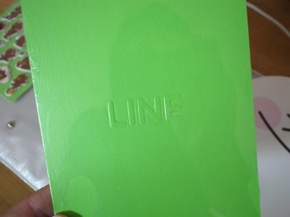 Line conf 0013606