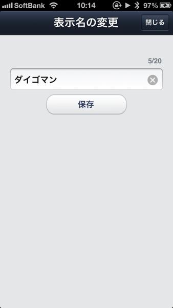 Line update 2801