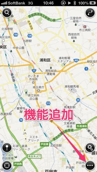 Maps plus 2931