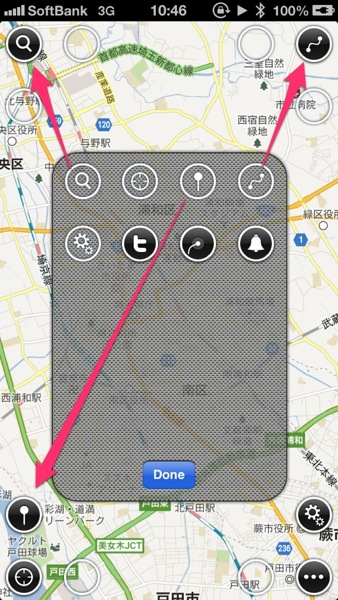 Maps plus 2933