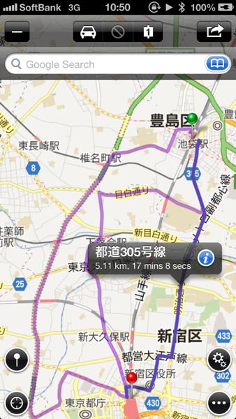 Maps plus 2937