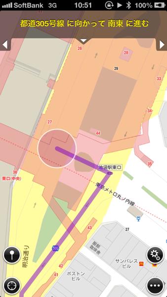 Maps plus 2938