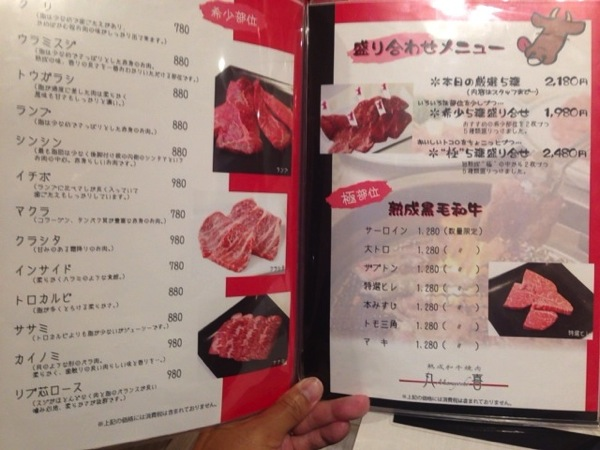 Maruyoshi aging beef 2176
