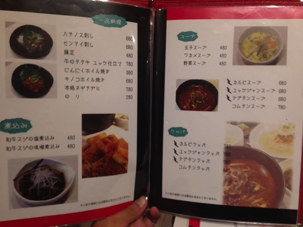 Maruyoshi aging beef 2179