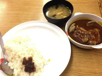 Matsuya curry 2098