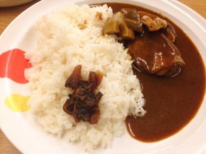 Matsuya curry 2100
