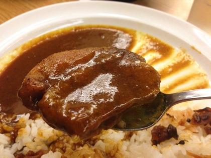 Matsuya curry 2103
