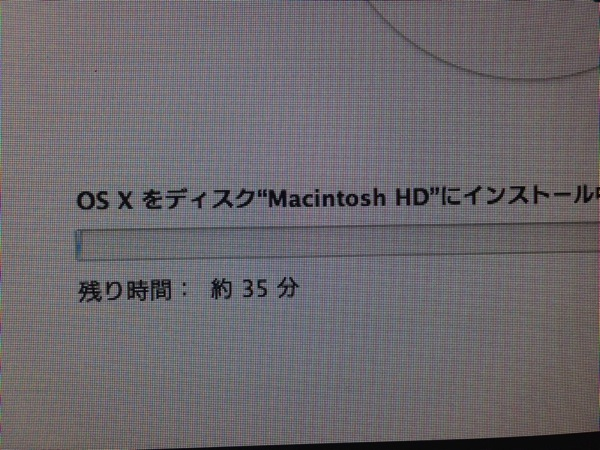 Mavericks 4277