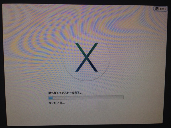 Mavericks 4278
