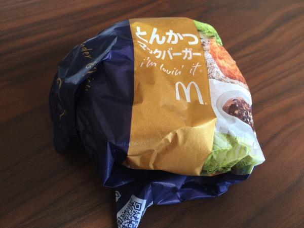 「とんかつマックバーガー」ソースが新しくなってレギュラーメニュー復活したので食べてみた!(カロリー:407kcal、炭水化物:49.5g)