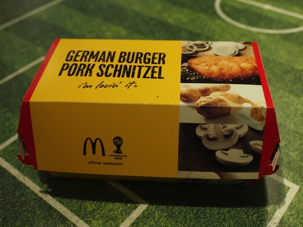 Mcdonalds worldcup 0321