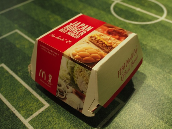 Mcdonalds worldcup 0330