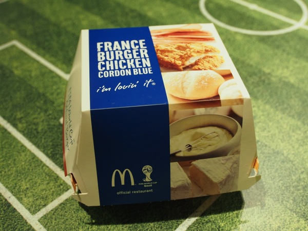 Mcdonalds worldcup 0339