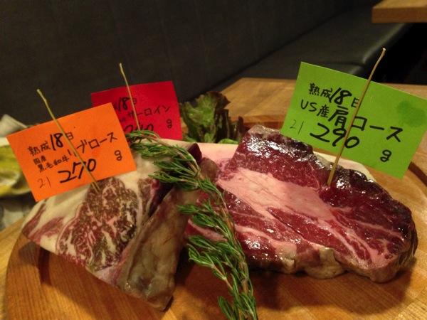 Meat avant garde 1405
