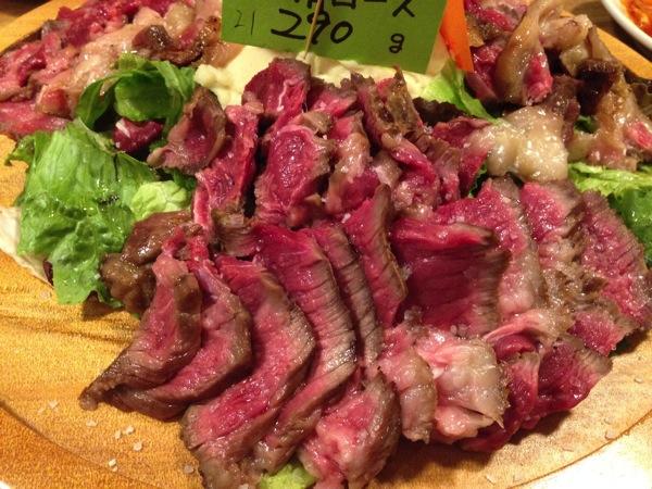 Meat avant garde 1418