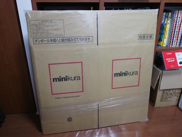 Minikura mono 300237