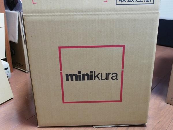Minikura mono 300241