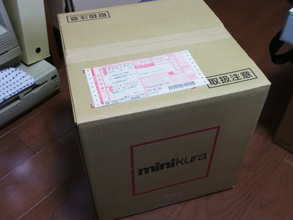 Minikura mono 310247