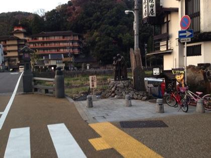 Misasa onsen 8682