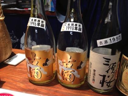 Misasa onsen 8713