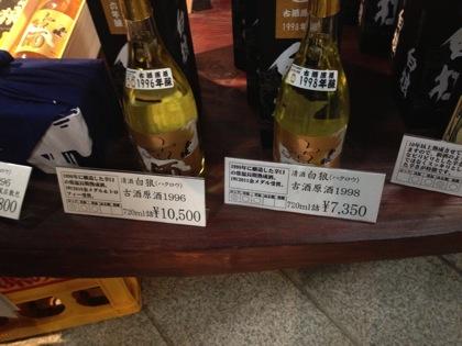 Misasa onsen 8717
