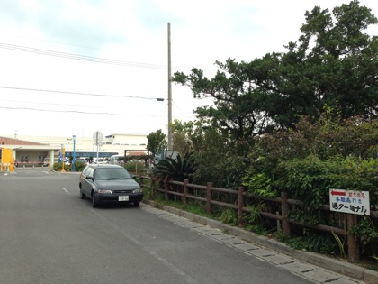 Miyahira 5799