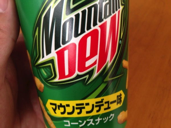 Mountain dew 9325