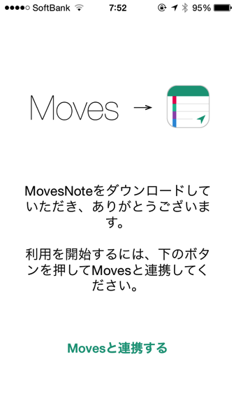 Moves note 0812