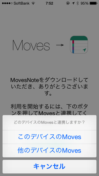 Moves note 0813