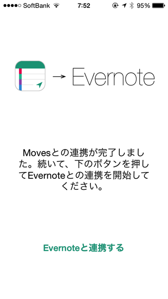 Moves note 0815