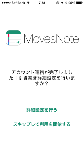 Moves note 0817