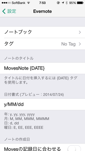Moves note 0820