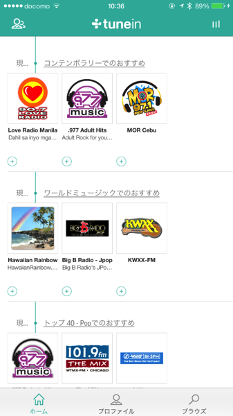 Music app 6416