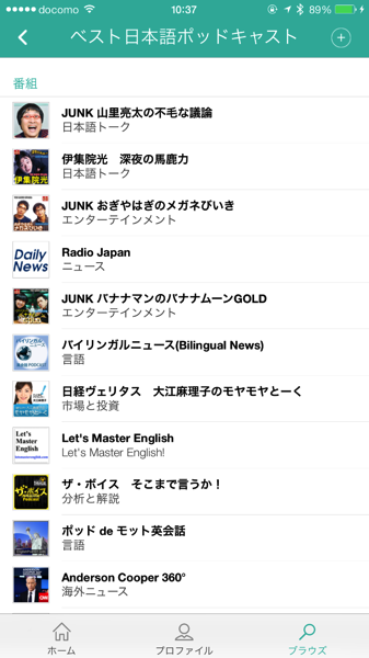 Music app 6419