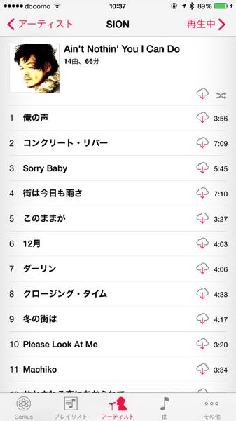 Music app 6420