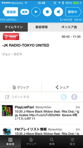 Music app 6423