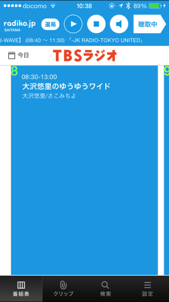 Music app 6424