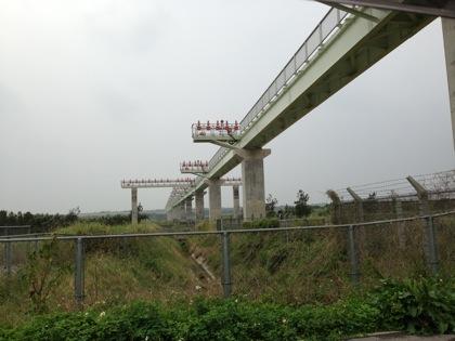 New ishigaki airport 6199