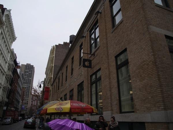 New york 5358