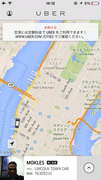 New york 6145