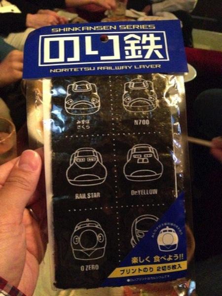 Nori tetsu 9143