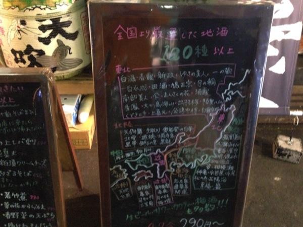 Nozaki 8539