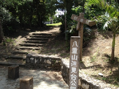 Okinawa 1844