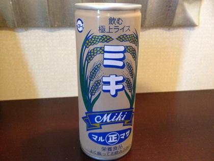 飲む極上ライス「ミキ」白玉だんごを飲んでいるみたい!(沖縄)