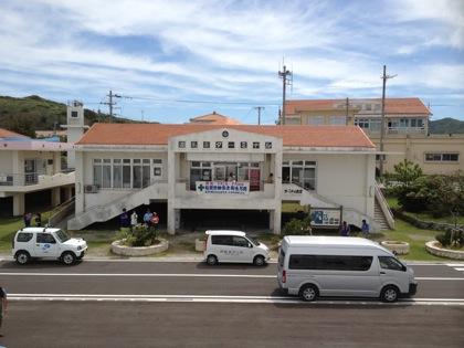 Okinawa 2045
