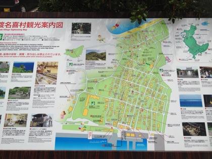 Okinawa 2051