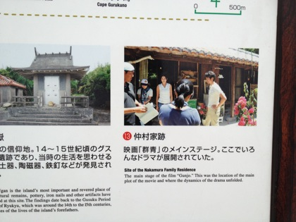 Okinawa 2052