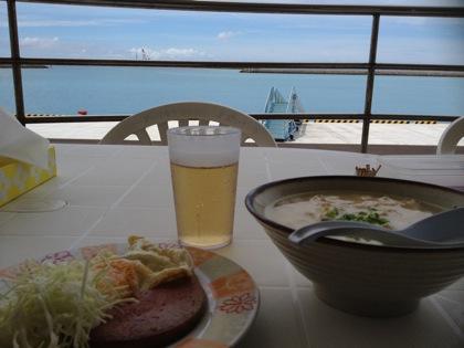 Okinawa 2057